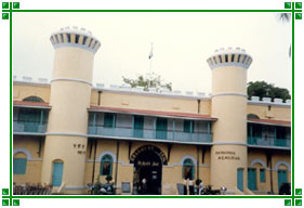 Cellular Jail, Andaman & Nicobar Islands